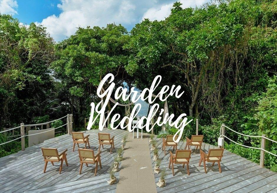 石垣島 プライベート ガーデン・ウェディング